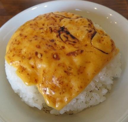 mm-curry16.jpg