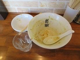mm-curry19.jpg
