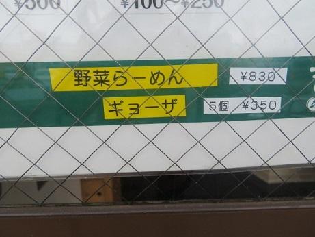 mm-yasai1.jpg