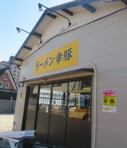 r-yukibuta1.jpg