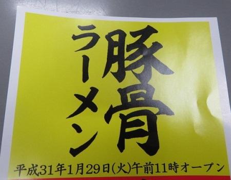 r-yukibuta7.jpg