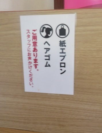 ra-hajime7.jpg