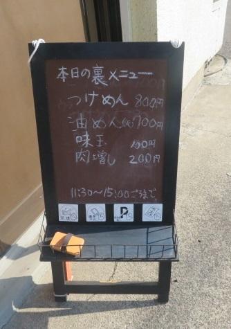 t-kazuki4.jpg