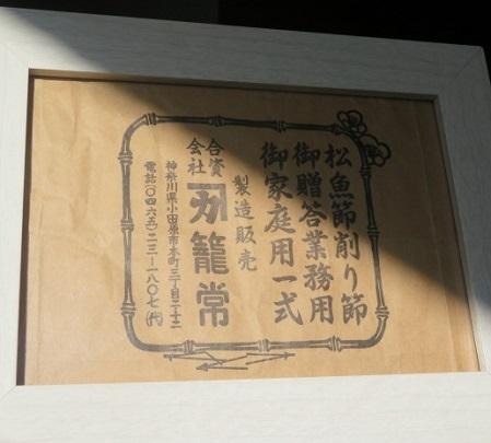 t-kazuki6.jpg