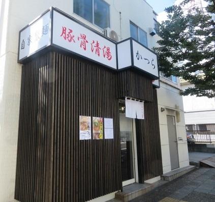 tc-katsura1.jpg