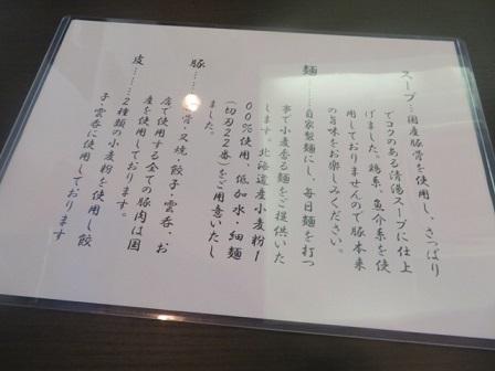 tc-katsura3.jpg