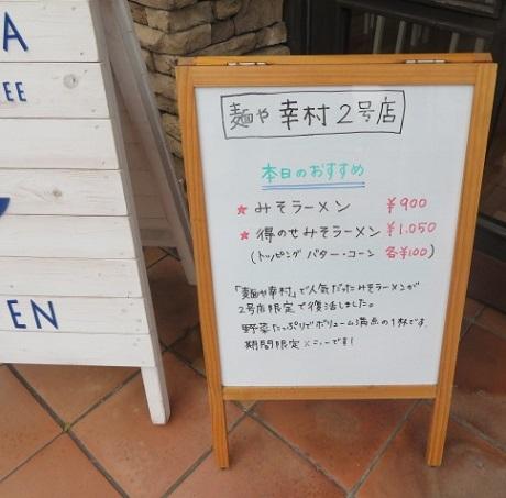 y-miso3.jpg