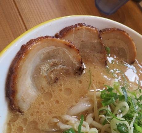 y-miso8.jpg