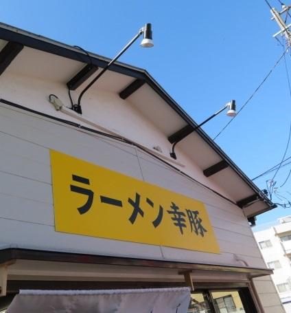 yb-open11.jpg