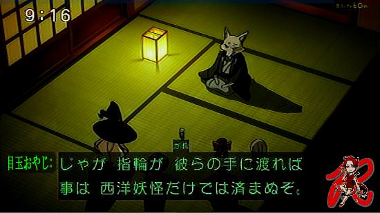 s-6期鬼太郎33話000031_B_座談会