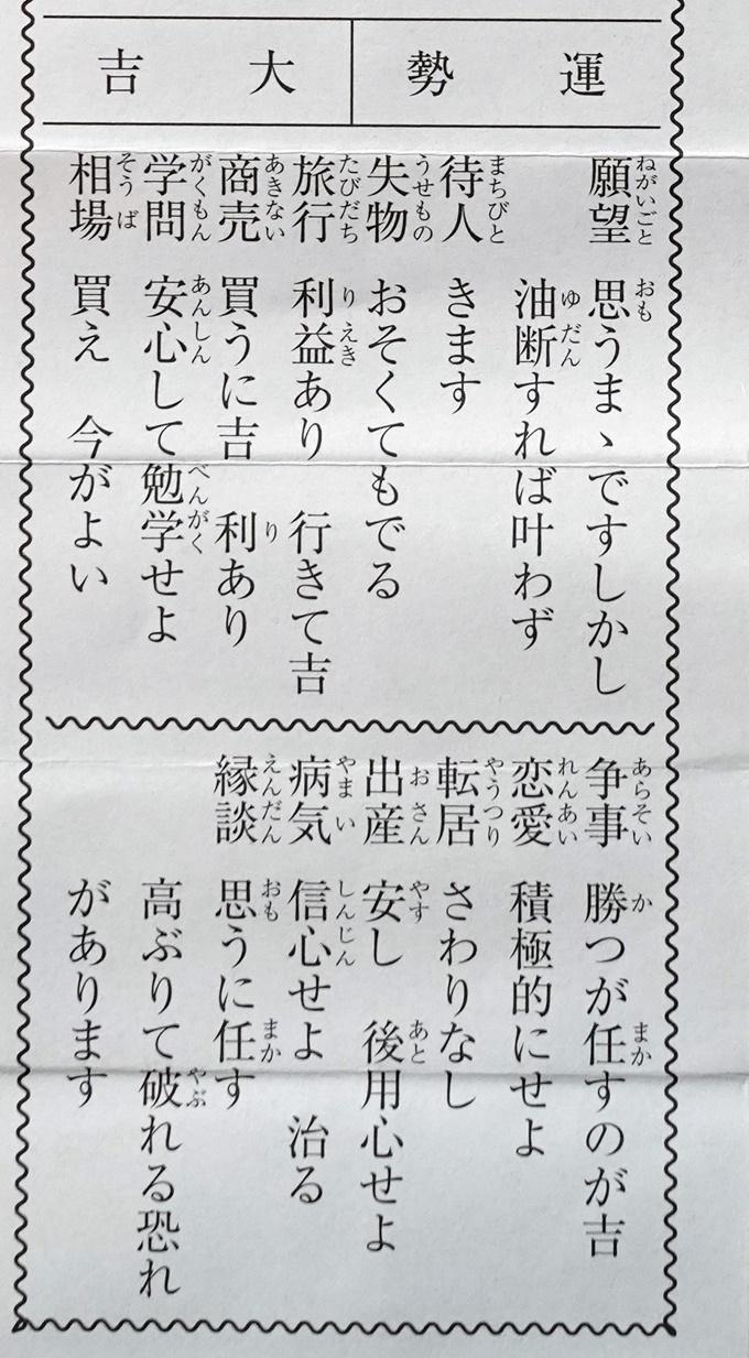 blogDSC06289.jpg