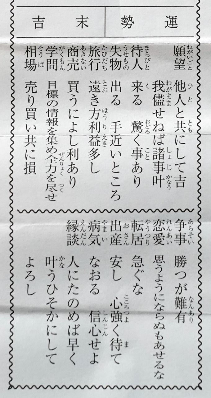 blogDSC06291.jpg