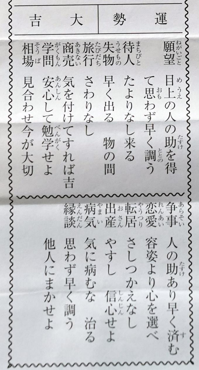 blogDSC06295.jpg