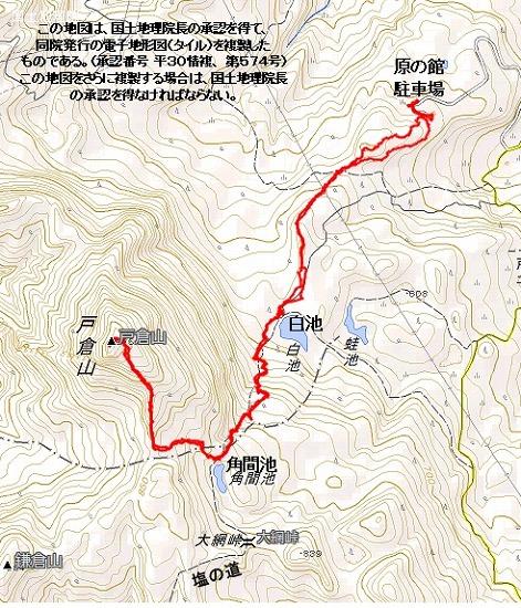 GPSmap