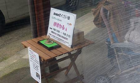 20181223_cafe.jpg