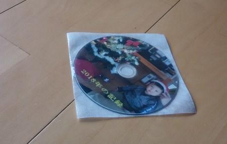 20190110_DVD.jpg