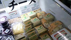 チーズ売り場の衝撃1