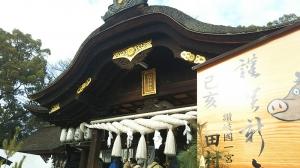 平成最後の大祓2