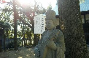 平成最後の国分寺3