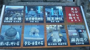平成最後の冠纓神社4