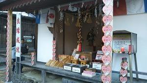 平成最後の冠纓神社6