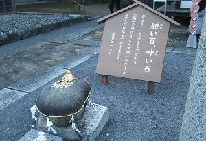 平成最後の冠纓神社8