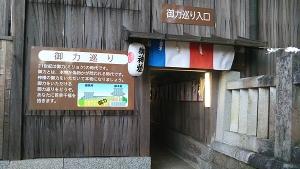 平成最後の冠纓神社9
