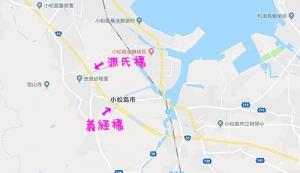 源氏橋義経橋3