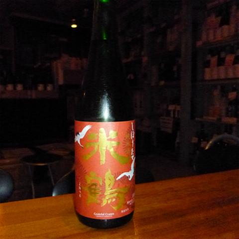 s48020181208米鶴純米しぼりたて生原酒