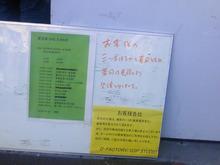 さかなくんの談話室-TS3L05460001.jpg