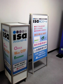 さかなくんの談話室-TS3O0004.jpg