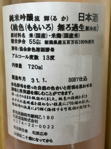 IMG_2814.jpg