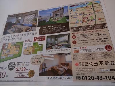 ■羽倉崎の秋イベント04