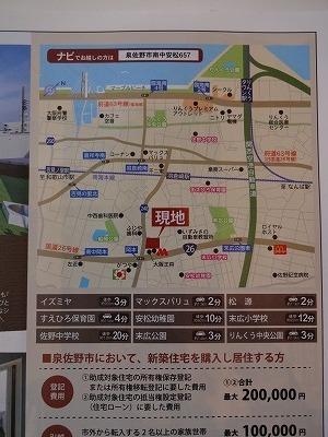 ■羽倉崎の秋イベント03