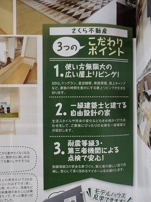 雑誌Swing05