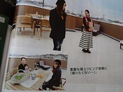 雑誌Swing03