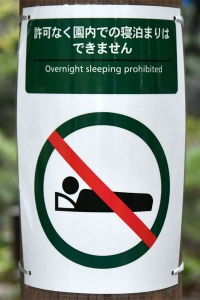 Overnight Sleeping Prohibited