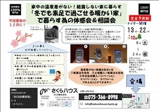 image_5016029_640_0.jpg
