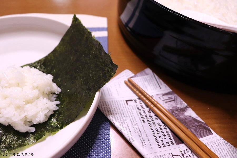 300130寿司1