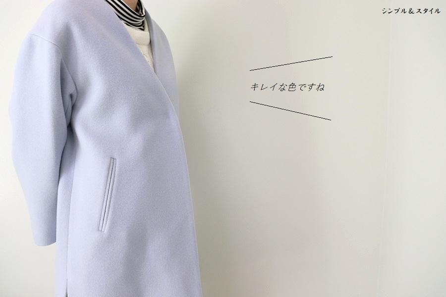 水色コート310204その2