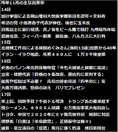 1114lkl_convert_20181114075453.png