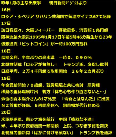 115kfa_convert_20190116091544.png