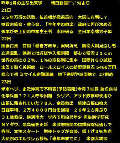 120asw_convert_20190121081637.png