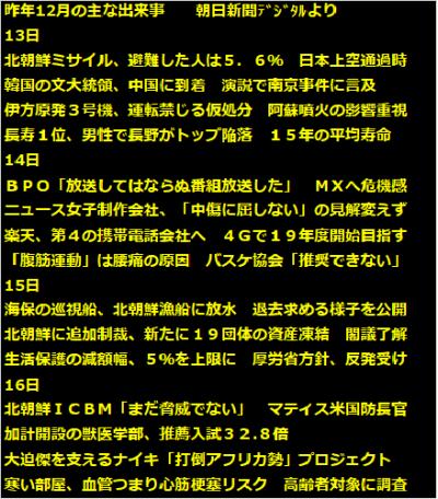 1213otw_convert_20181213080400.png