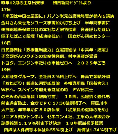 1217fdr_convert_20181217081016.png