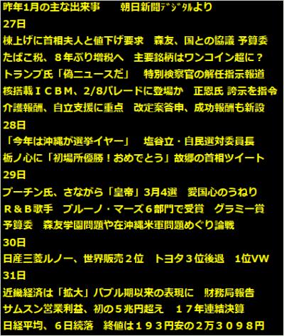 127asaw_convert_20190127101540.png