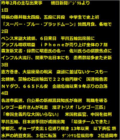 201aot_convert_20190201074056.png