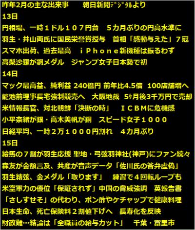 213pou_convert_20190213065615.png