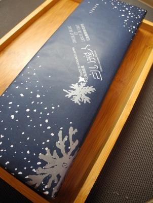20181016北海道土産➀