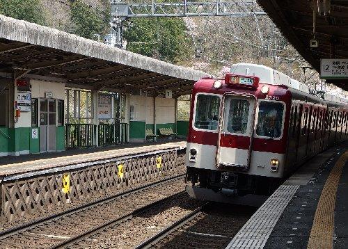 春室生寺駅1